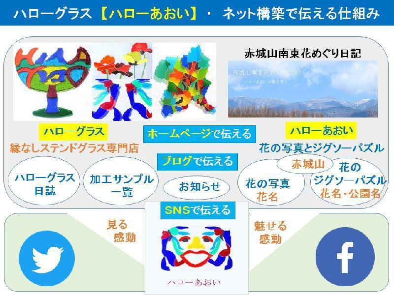 sitebild10.jpg